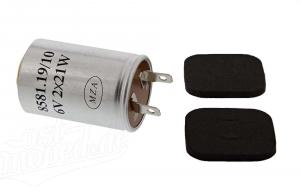 Blinkgeber für Simson S51, S50, S70 & MZ TS - 6V 2x21W